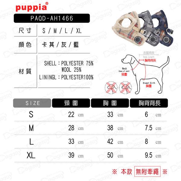 國際名品《Puppia》當代風格胸背心B款(單胸背無拉繩) L/XL號  可卡/雪納瑞/法鬥