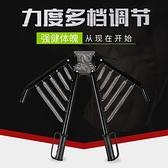 速臂力器棒段練健身器材男擴胸家用多功能胸臂肌60kg彈簧可調 【全館免運】