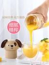 榨汁機網紅榨汁杯便攜式小型榨汁機家用水果充電迷你炸果汁電動抖音同款 suger