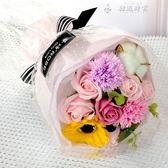 花束520禮物香皂玫瑰創意母親節仿真花束LX