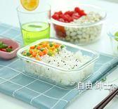 玻璃飯盒微波爐便當盒微波爐碗帶蓋玻璃碗保鮮盒長方形套裝 交換禮物