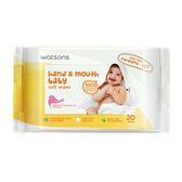 屈臣氏手口專用嬰兒柔濕巾20片6包