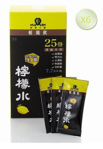 【綠恩】輕纖飲 25倍檸檬生薑水*6/盒(每盒15包共90包){嘉家生活網}