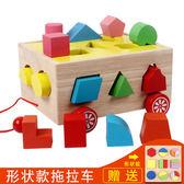 嬰幼兒童益智積木玩具0-1-2-3周歲男女孩寶寶一歲半早教形狀配對