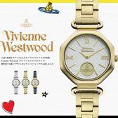 【人文行旅】Vivienne Westwood | VV101GD 英國時尚精品腕錶
