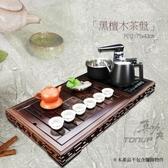 現貨 泡茶機 +茶盤 K52平安春信-矽膠款-林義芳真心推薦