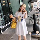 洋裝  孕婦夏裝洋裝2019時尚新款套裝潮媽夏季孕媽T恤孕婦裝夏天裙子 2色