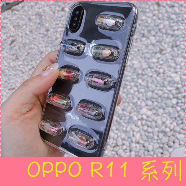 【萌萌噠】歐珀 OPPO R11/R11s/Plus 創意可愛膠囊藥丸小人保護殼 全包防摔滴膠透明軟殼 手機殼