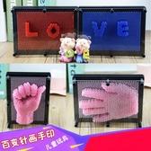 3d三維針雕立體百變針畫臉印成人玩具兒童創意禮物