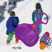 現貨出清滑雪板滑沙板滑草板滑力寶大號滑草片滑沙片成人兒童滑雪坐墊igo 『SKY型男館』