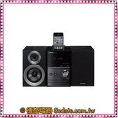 Panasonic 國際牌液組合音響【SC-PM500】 藍牙/CD組合音響【德泰電器】