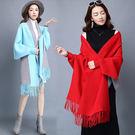 韓版雙面針織時尚開衫加厚保暖斗篷披肩外套...