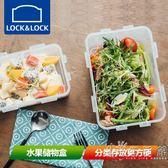 分隔飯盒微波爐保鮮盒韓式便當盒長方形塑料兒童水果盒  小時光生活館