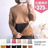 神好感神好搭-多色針織毛衣-N-Rainbow【AB010511】