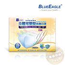【醫碩科技】藍鷹牌NP-3DX成人立體鼻梁壓條防塵口罩/口罩/立體口罩 超高防塵率 藍綠粉 50入/盒