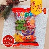 【譽展蜜餞】呦皮漢堡QQ軟糖/270g/110元