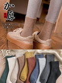 襪子女秋冬季中筒襪月子襪加厚加絨保暖長筒棉襪地板毛巾羊毛長襪   【全館免運】