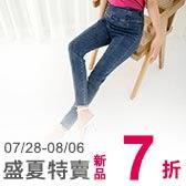 ▼7/28盛夏特賣.新品7折