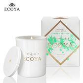 澳洲ECOYA 水晶香氛蠟燭-果香草意 270g
