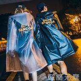 情侶徒步雨衣外套男女韓國時尚透明成人韓版長款個性復古女款防水 至簡元素