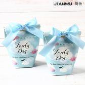 喜糖盒結婚用品婚慶糖果盒伴手禮禮盒20個/裝