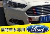 福特 KUGA FOCUS Fiesta MK3 MK3.5 專用型 鋁合金 拉環 拖車勾 競技型 鋁合金 勾環 拖車帶