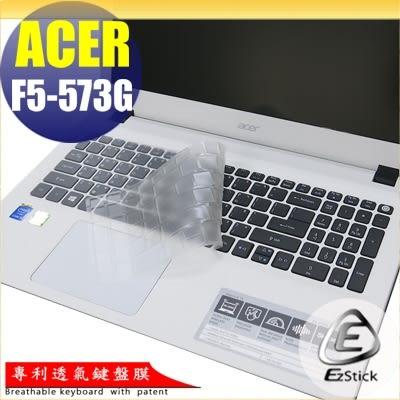 【Ezstick】ACER Aspire F5-573 G 系列 專利透氣奈米銀抗菌TPU鍵盤保護膜