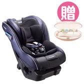 Combi 康貝 New Prim Long EG 汽車安全座椅-普魯士藍【贈電動磨甲機(顏色隨機)x1】