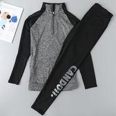 瑜伽服運動套裝女健身服健身房速乾衣跑步服兩件套寬鬆