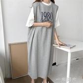 春秋新款法式復古過膝森系韓版很仙流行t恤連衣長裙子學生夏