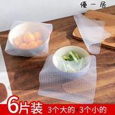食品級硅膠保鮮膜保鮮蓋廚房冰箱微波爐碗蓋Y-0686