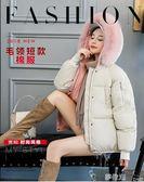 2018新款韓版羽絨棉服女短款學生寬鬆bf棉衣女面包服棉襖外套夢依港