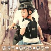 機車安全背帶 安全帶寶寶護帶  電動車安全透氣背帶小孩防摔綁帶 俏女孩