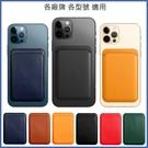 蘋果 iPhone12 iPhone11 12mini 12Pro Max SE2 XS IX XR i8+ i7 i6 純色插卡 透明軟殼 手機殼 插卡 保護殼