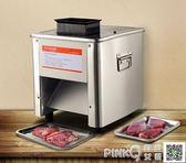 樂創切肉機商用全自動切片切絲機電動不銹鋼切菜機絞肉丁切肉片機igo 【PINKQ】