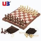 國際象棋磁性棋子便攜摺疊棋盤