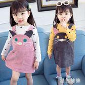 大碼女童背帶裙 女童裝新款潮背帶裙0洋氣1韓版2歲3嬰兒衣服女寶寶兩件 qf20667【黑色妹妹】