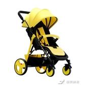 推車可坐可躺輕便傘車便攜式可折疊童車避震寶寶手推車 YXS