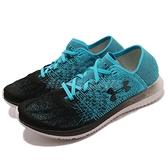 Under Armour UA 慢跑鞋 Threadborne 藍 黑 避震透氣 運動鞋 男鞋【ACS】 3000008303