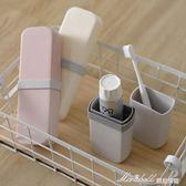 創意牙膏牙刷收納盒套裝大容量便攜小號出差旅行家用洗漱口杯用品     蜜拉貝爾