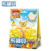 熊寶貝衣物香氛袋繽紛花果香 21g_聯合利華