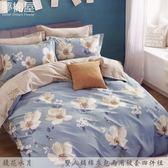夢棉屋-100%棉標準5尺雙人鋪棉床包兩用被套四件組-鏡花水月