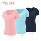 女式保水膠原蛋白圓領T恤(三色-親膚舒適環保功能T恤)