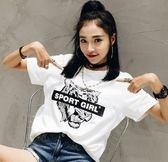 (全館一件免運)DE SHOP(GU-5708)老虎英文字母遮眼圓領短袖T恤內搭衫上衣服素色白棉T