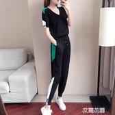 休閒運動套裝女夏韓版新款時尚洋氣短袖兩件套夏季女士個性寬鬆潮『艾麗花園』