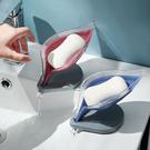 【20201】免打孔樹葉造型香皂架 肥皂盒 (3色可選)