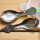 史努比 不鏽鋼湯匙 迷你小湯匙 2入組  吃喝款 可放入不銹鋼專用碗 COCOS SP040