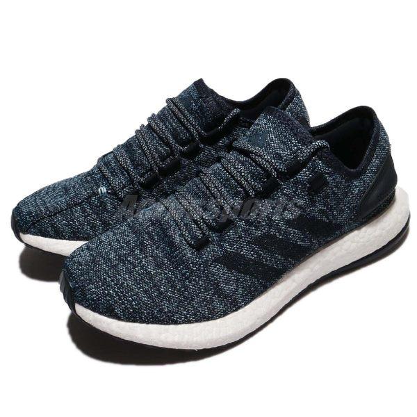 adidas 慢跑鞋 PureBOOST All Terrain 藍 白 防水編織鞋面 吸震中底 男鞋 運動鞋【PUMP306】 S80789