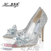 婚鞋尖頭高跟鞋細跟水晶鞋