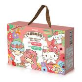 ★母親節限定★WEDAR 美麗纖暢禮盒(蔬果酵素+膠原蛋白)